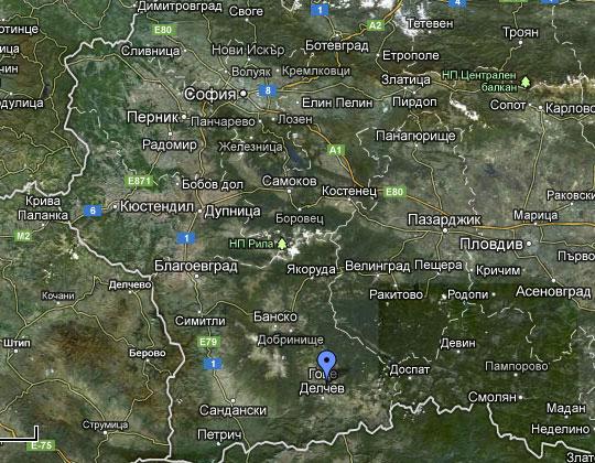Selo Banichan Geografska I Istoricheska Informaciya